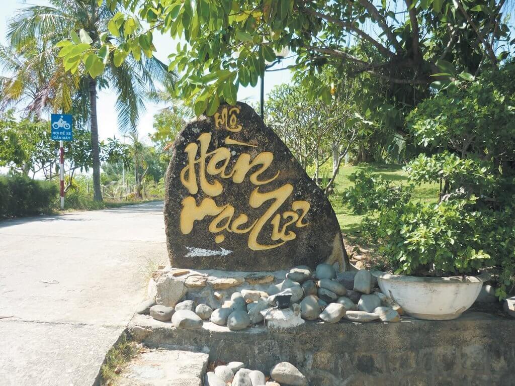 Vườn thơ Hàn Mặc Tử quy nhơn